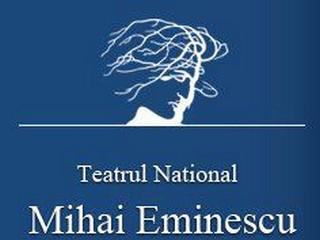 Teatrul Național Mihai Eminescu